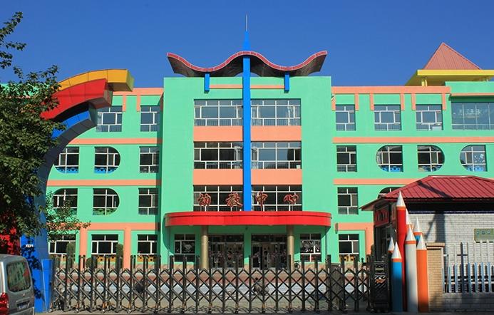 集团捐资建设了新乐虎国际唯一网站亲子园