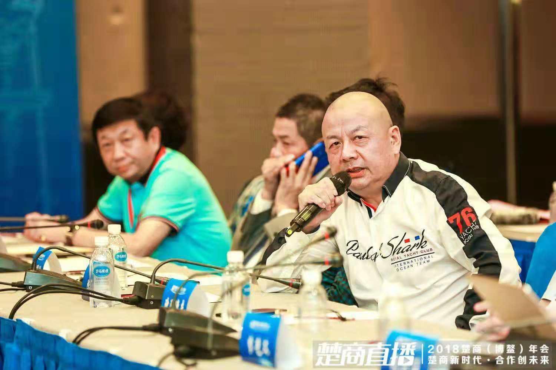 热烈祝贺新新宝6集团董事长陈新同志荣获2018楚商年度人物!